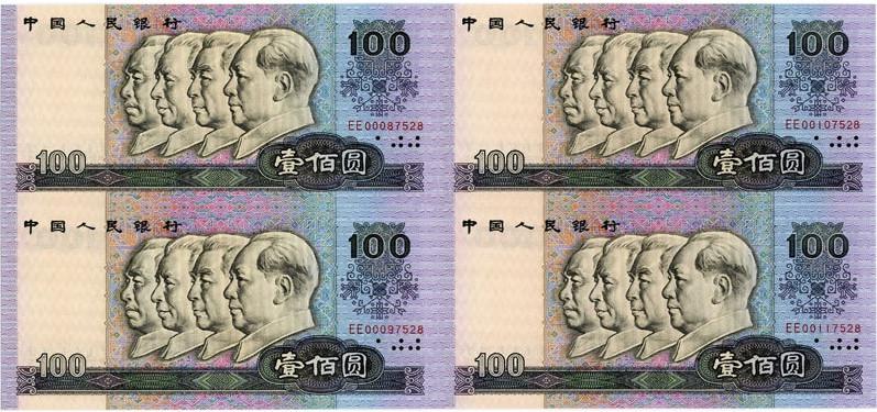 1990版100元人民币四连体