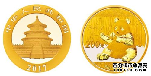 2017年熊猫金银纪念币