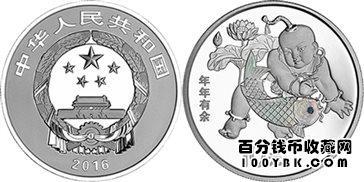 吉祥文化金银纪念币