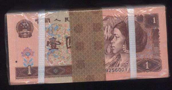 四版96版1元纸币